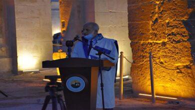 Photo of Harran Üniversitesi akademik yıl açılış töreni