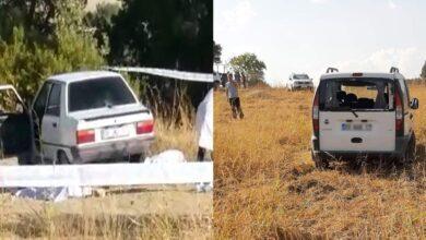 Photo of Arazi anlaşmazlığı yüzünden baba oğul öldürüldü