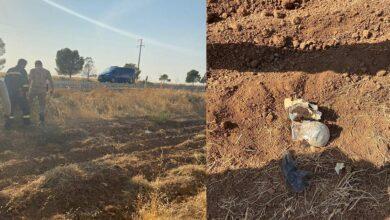 Photo of Şanlıurfa'da bomba düzeneği bulundu