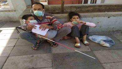 Photo of Görme engelli adam hastası oğlu için şifa arıyor