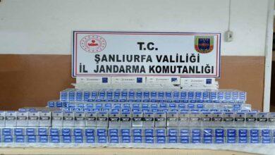 Photo of Sınırda binlerce paket kaçak sigara ele geçirildi