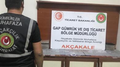 Photo of Urfa'da Kaçak Telefon Ele Geçirildi