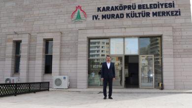 Photo of 4. Murad Kültür Merkezi Hizmete Açılıyor