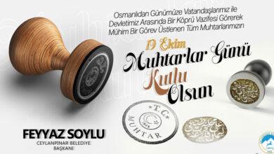 Photo of Soylu: Muhtarlar yerel yönetimin yapı taşıdır