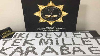 Photo of Şanlıurfa'da uyuşturucu operasyonunda 3 tutuklama