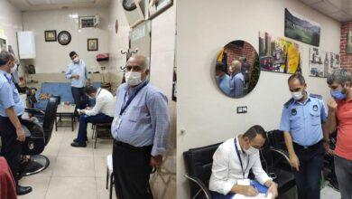 Photo of Şanlıurfa'da virüse karşı yeni tedbirler alındı
