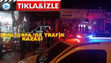 Photo of Şanlıurfa'da trafik kazası araç markete girdi