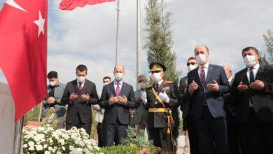 Photo of 29 Ekim Cumhuriyet Bayramı Coşkuyla Kutlanıyor