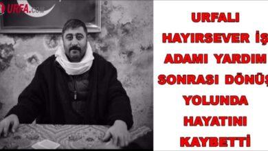 Photo of Urfa'lı iş adamı yardım sonrası hayatını kaybetti