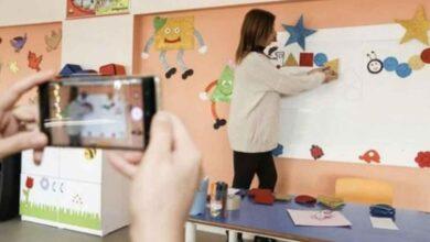 Photo of Şanlıurfa'da anaokullarına da uzaktan eğitim