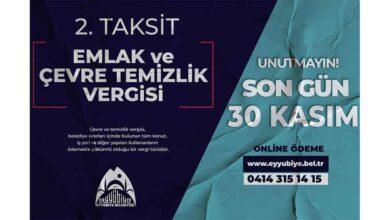 Photo of Eyyübiye'den Emlak Ve Çevre Vergisi Duyurusu