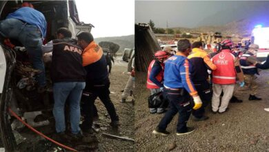 Photo of Feci kaza: 4 ölü, 14 yaralı