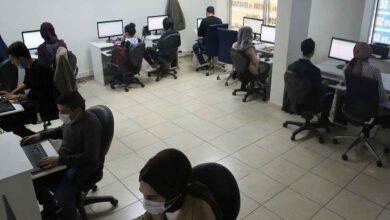 Photo of Haliliye'den Gençlere Bilgisayar Kursu