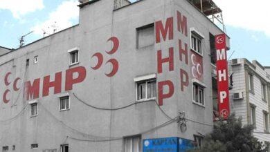 Photo of MHP Urfa İl Başkanlığından resmi açıklama