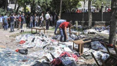 Photo of Suruç patlamasının duruşması ertelendi