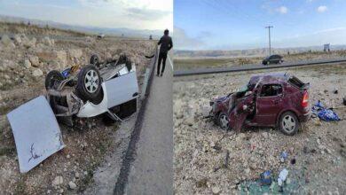 Photo of Trafik kazası: 5 yaralı