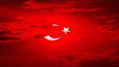 Photo of Şehidin Var Urfa