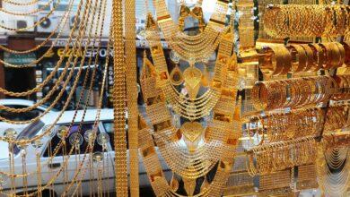 Photo of Şanlıurfa'da altın piyasası hareketlendi