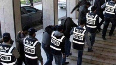 Photo of Şanlıurfa'da tam 14 şüpheli tutuklandı