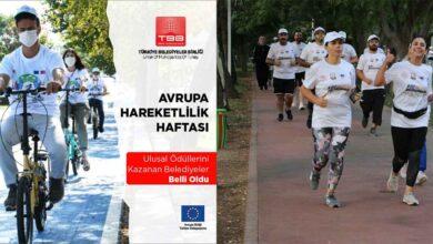 Photo of Urfa Büyükşehir Belediye'si Ulusal Ödül Kazandı