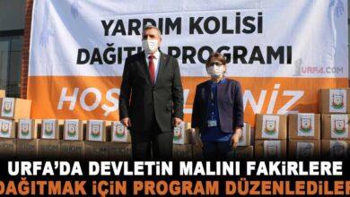 Photo of Urfa Büyükşehir Yardım Kolileri İçin Program Düzenledi