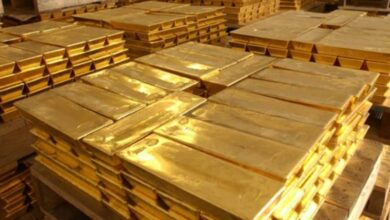 Photo of Bilecik'te dev altın rezervi bulundu