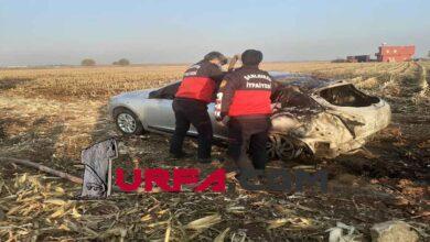 Photo of Urfa'da Park Halindeki Araç Yandı