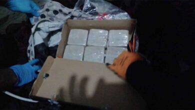 Photo of Ayakkabı kutusundan uyuşturucu çıktı