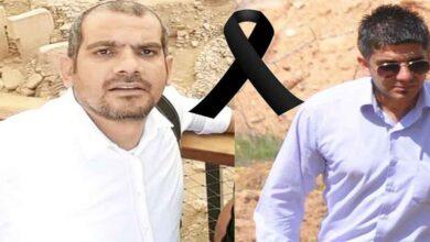 Photo of Demir ailesinin acı günü!