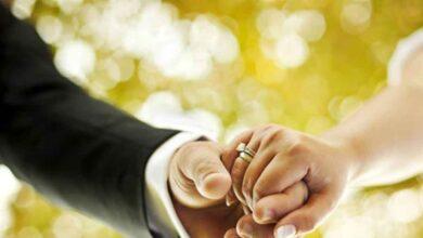 Photo of Evlenecek Olanlar Dikkat! Yeni Düzenleme Geldi