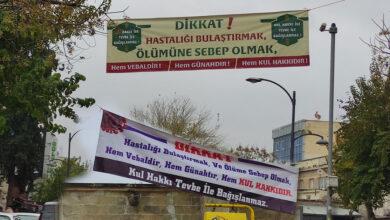 Photo of Eyyübiye'de virüsle ilgili uyarıcı afişler asıldı