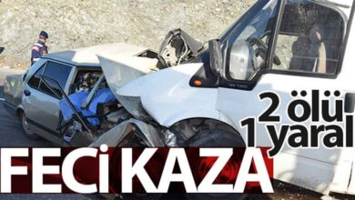 Photo of Feci kaza: 2 ölü, 1 yaralı