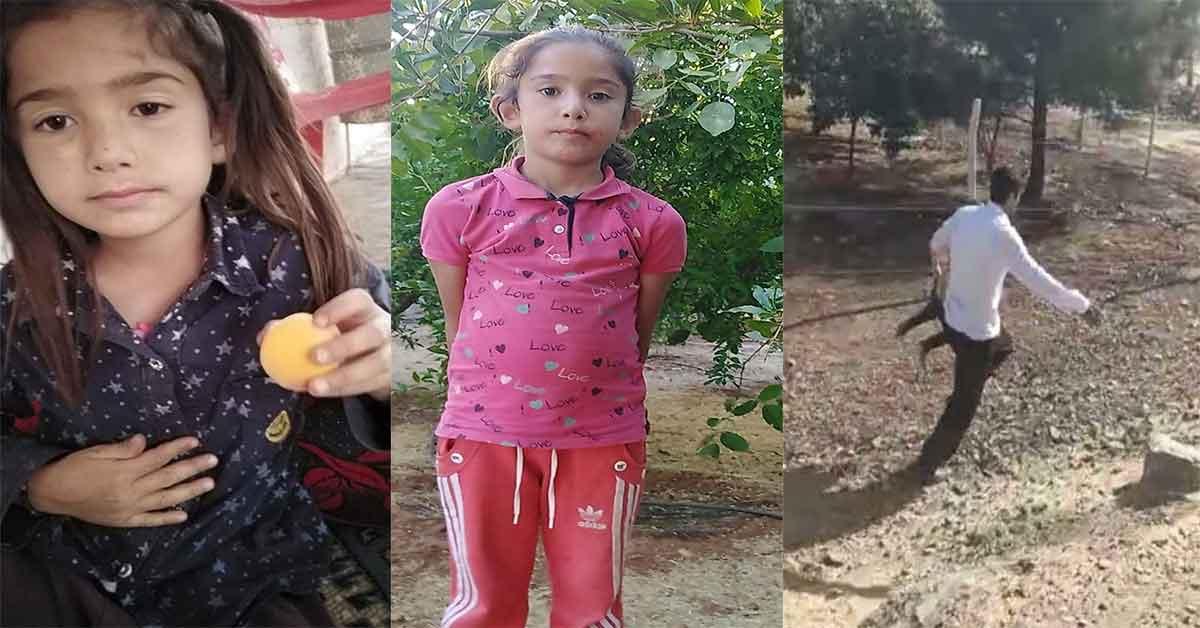 İngiltere'nin iadesini istediği Şariban, Urfa'da 44 gündür bulunamadı