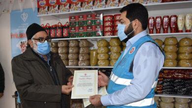 Photo of Siverek'te İyilikhanem Çarşısı Açıldı