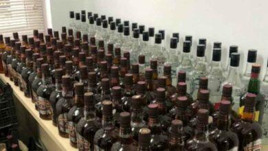 Photo of Sahte içki operasyonu: 11 gözaltı