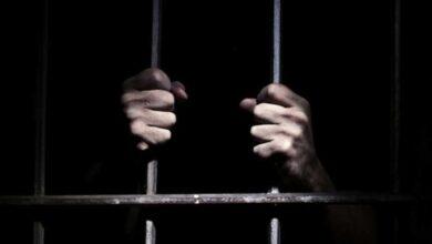 Photo of Eski Vekil 22 Yıl Hapis Cezasına Çarptırıldı