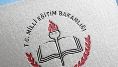 Photo of MEB Okulların İkinci Dönem Tarihini Açıkladı