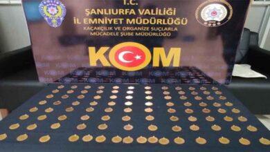 Photo of Urfa'da sahte Cumhuriyet altını ele geçirildi