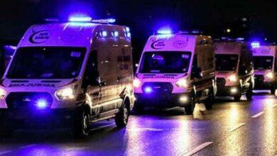 Photo of Şanlıurfa İl Sağlık Müdürlüğü Soruşturma Başlattı