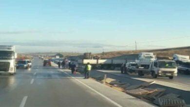Photo of Zincirleme trafik kazası: 5 yaralı