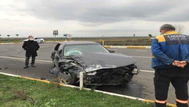 Photo of Trafik kazası: 4 yaralı