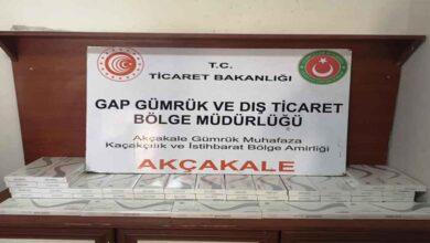 Photo of Şanlıurfa Gümrükte 500 paket sigara ele geçirildi