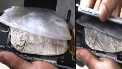 Photo of Şanlıurfa'da Telefonun içinden uyuşturucu çıktı