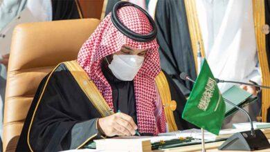 Photo of Körfez İşbirliği ülkeleri, bildiri imzaladı