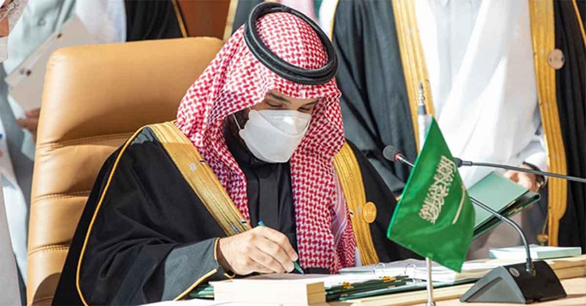 Körfez İşbirliği ülkeleri, bildiri imzaladı