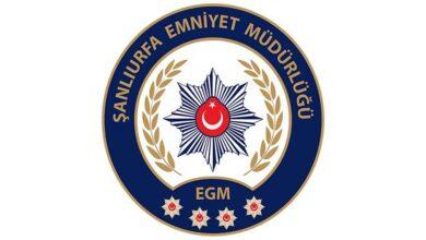 Photo of Şanlıurfa'da 5 emniyet personeli terfi etti