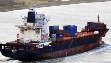Photo of Saldırıya uğrayan Türk gemisiyle ilgili açıklama