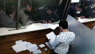 Photo of Urfa'da Tapu Müdürlüğü 5 milyon TL'lik sahteciliği önledi