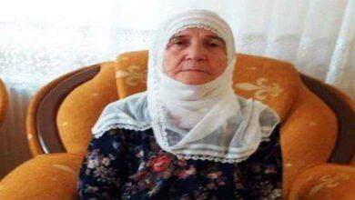 Photo of Nusrettin Maçin'in annesi vefat etti