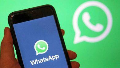 Photo of WhatsApp hakkında resen inceleme başlatıldı